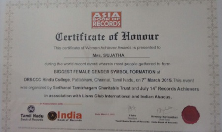 Women Achiever Award 2015