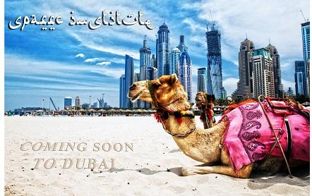 Coming Soon To Dubai